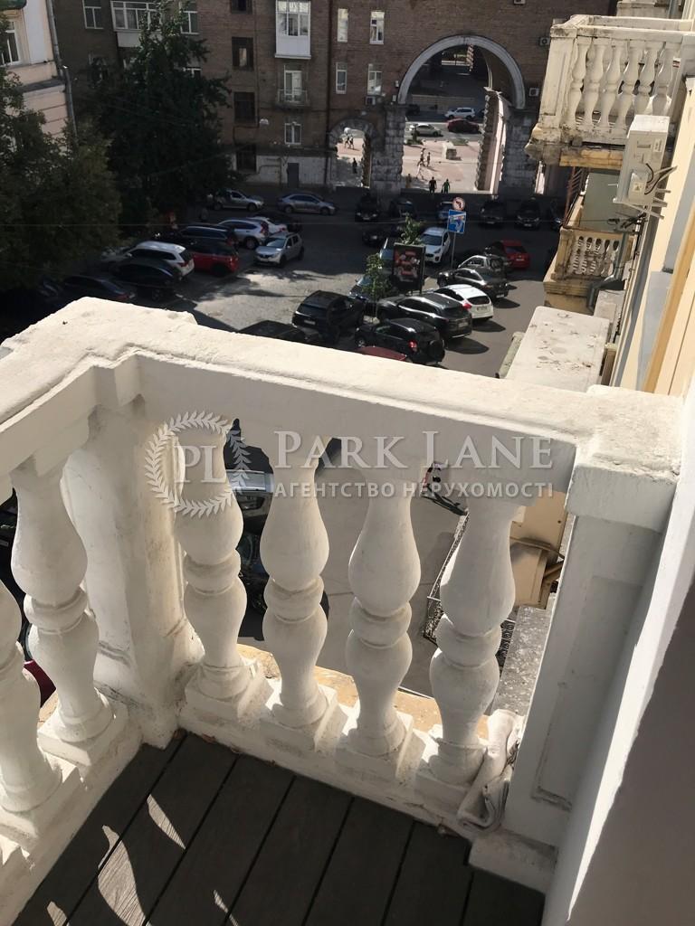 Квартира ул. Лютеранская, 3, Киев, X-3401 - Фото 31