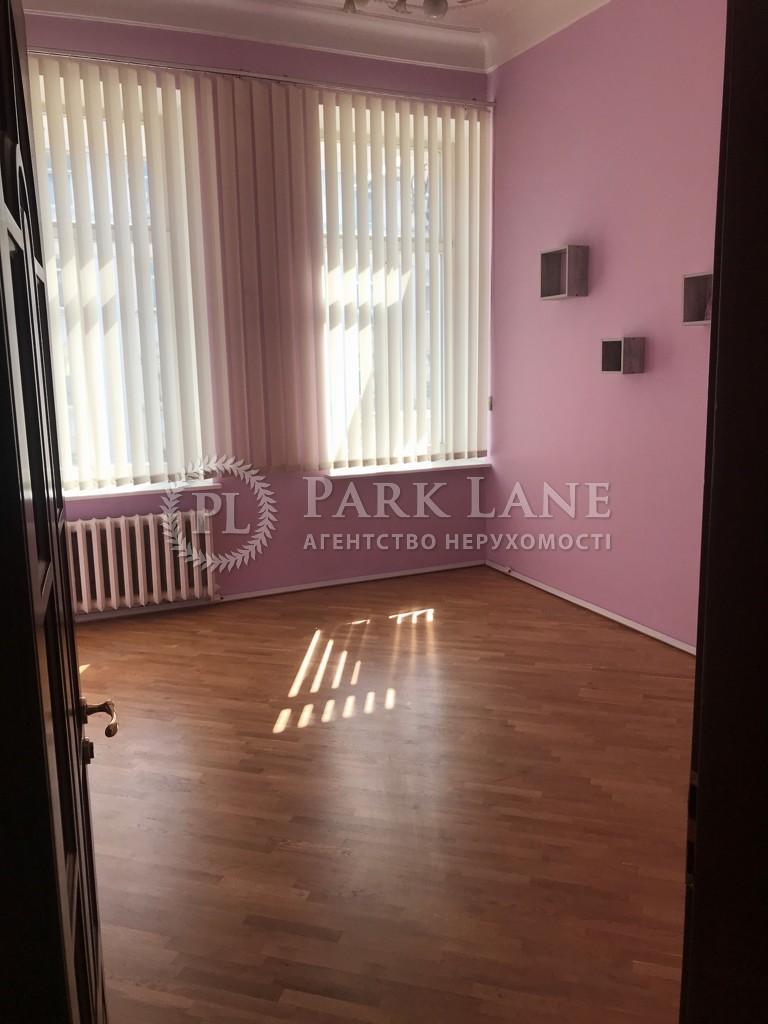 Квартира ул. Лютеранская, 3, Киев, X-3401 - Фото 15