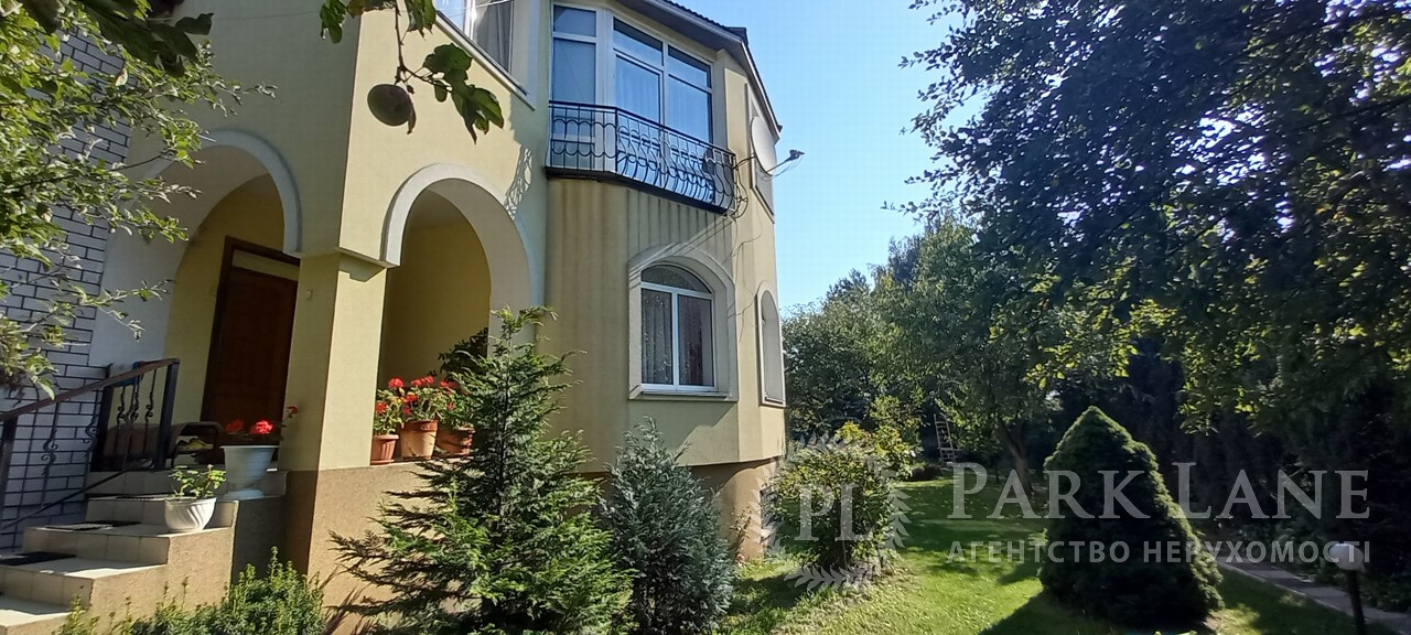Дом Стоянка, Z-1836264 - Фото 1