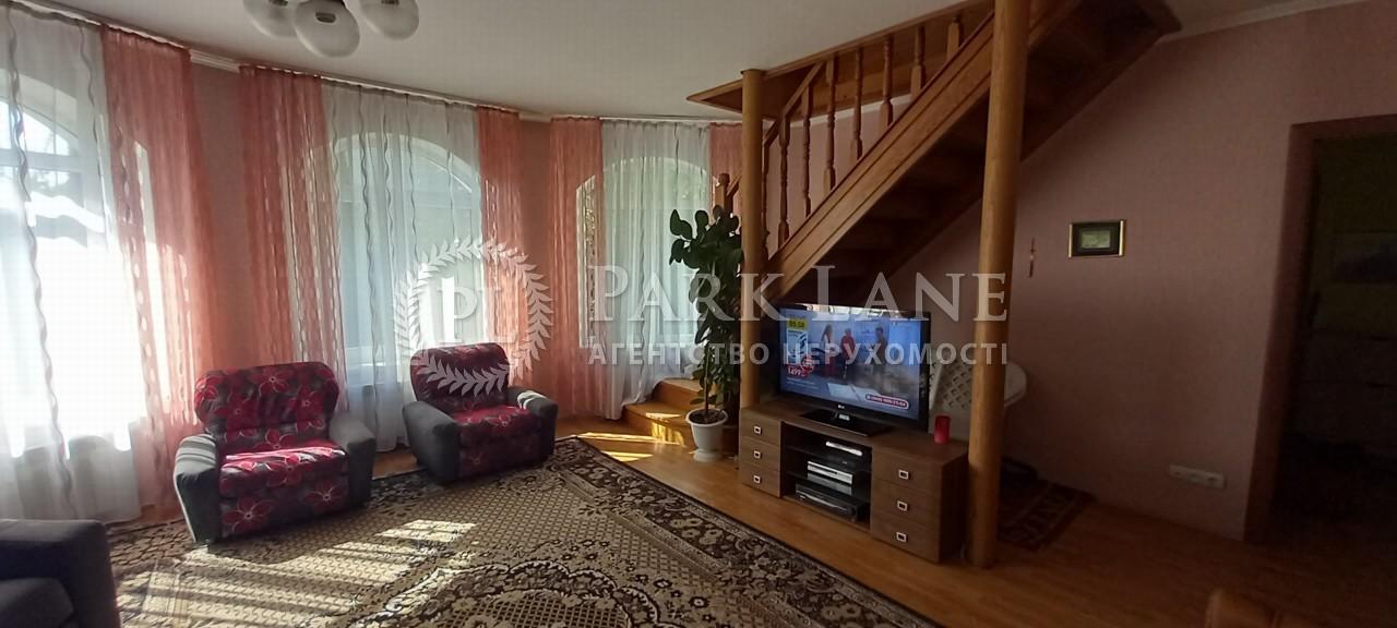 Дом Стоянка, Z-1836264 - Фото 2