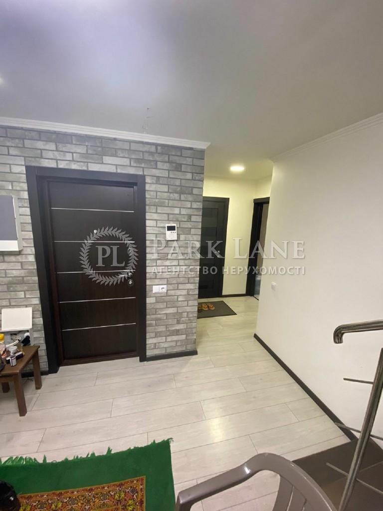 Квартира ул. Ломоносова, 36в, Киев, Z-805050 - Фото 15