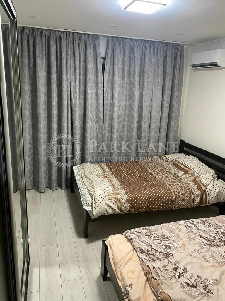 Квартира ул. Ломоносова, 36в, Киев, Z-805050 - Фото 6