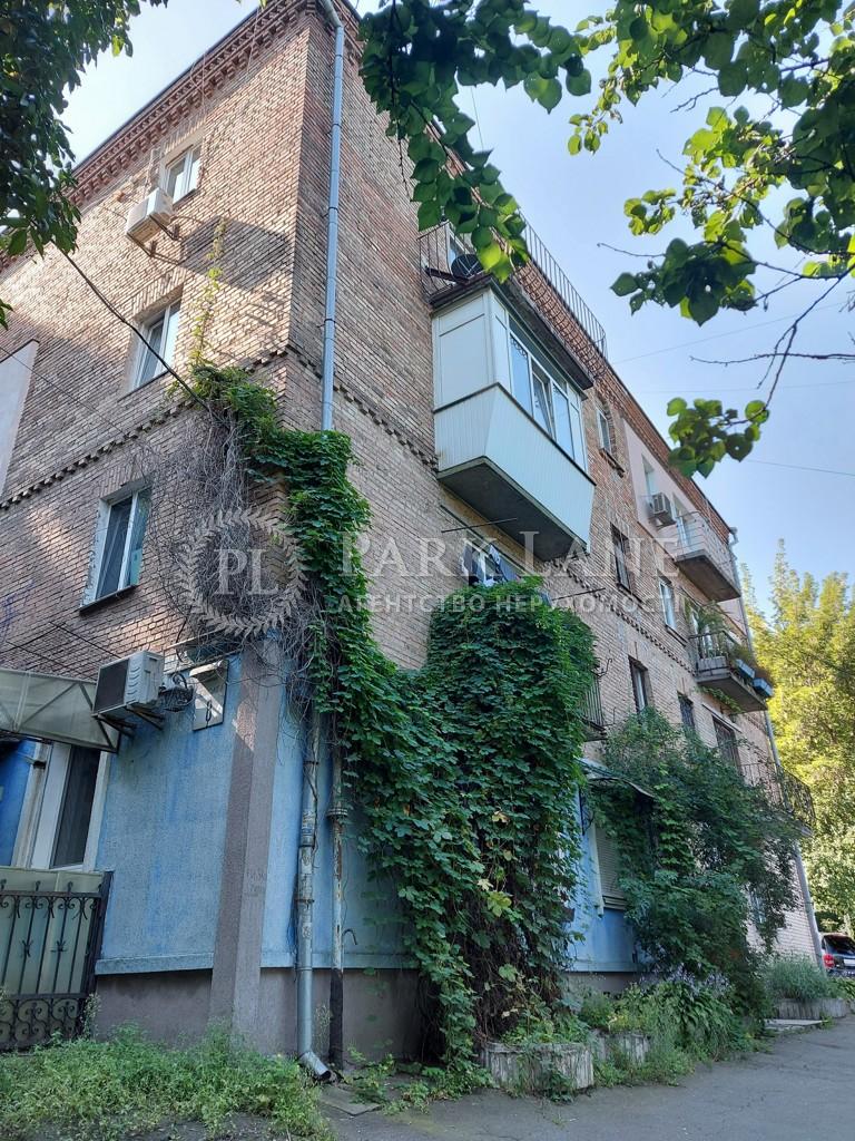 Квартира L-28750, Зелинского Академика пер., 8, Киев - Фото 3