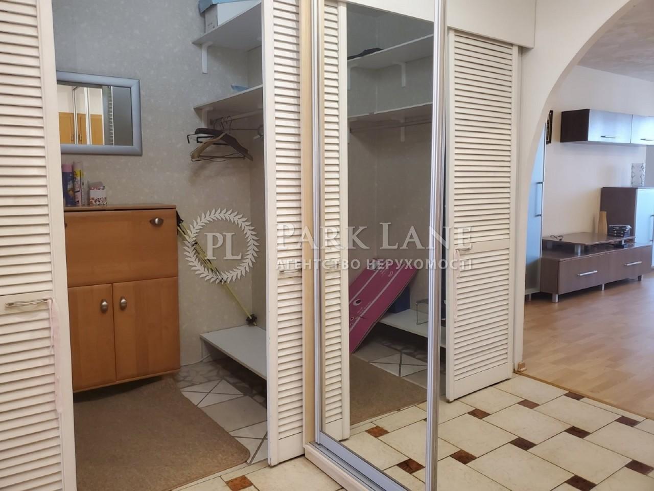 Квартира ул. Никольско-Слободская, 6а, Киев, Z-806454 - Фото 5