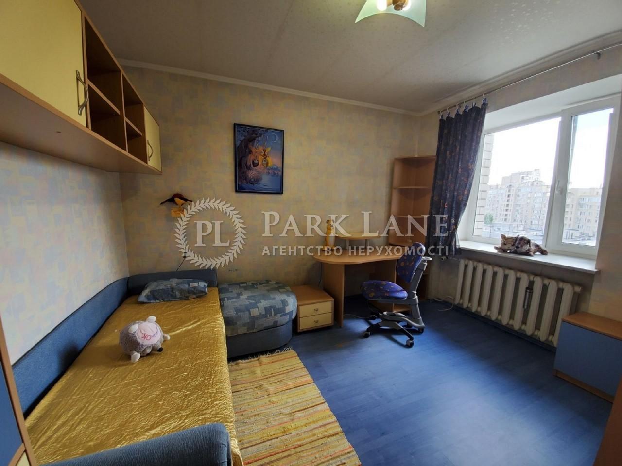 Квартира ул. Никольско-Слободская, 6а, Киев, Z-806454 - Фото 8
