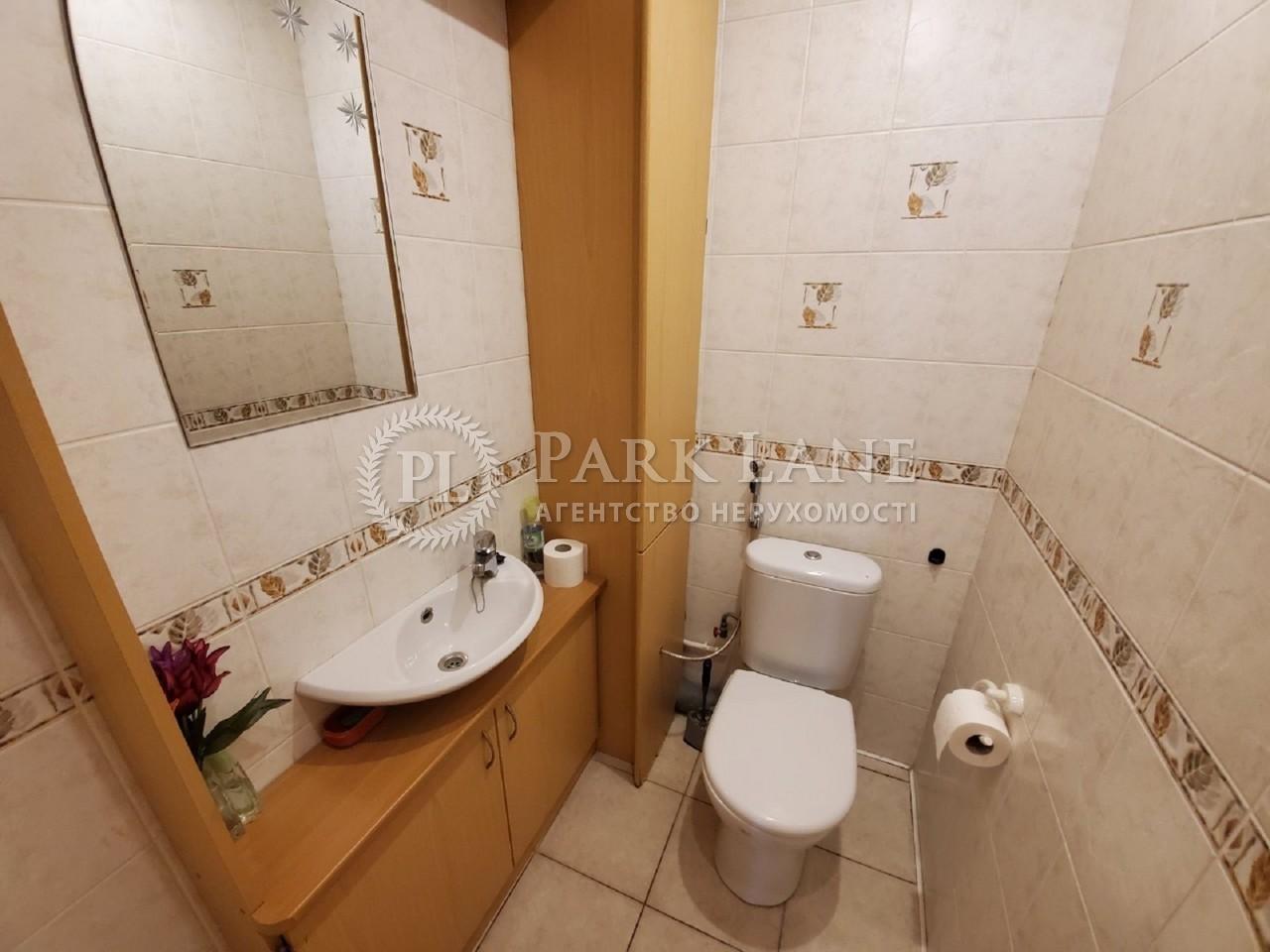 Квартира ул. Никольско-Слободская, 6а, Киев, Z-806454 - Фото 13