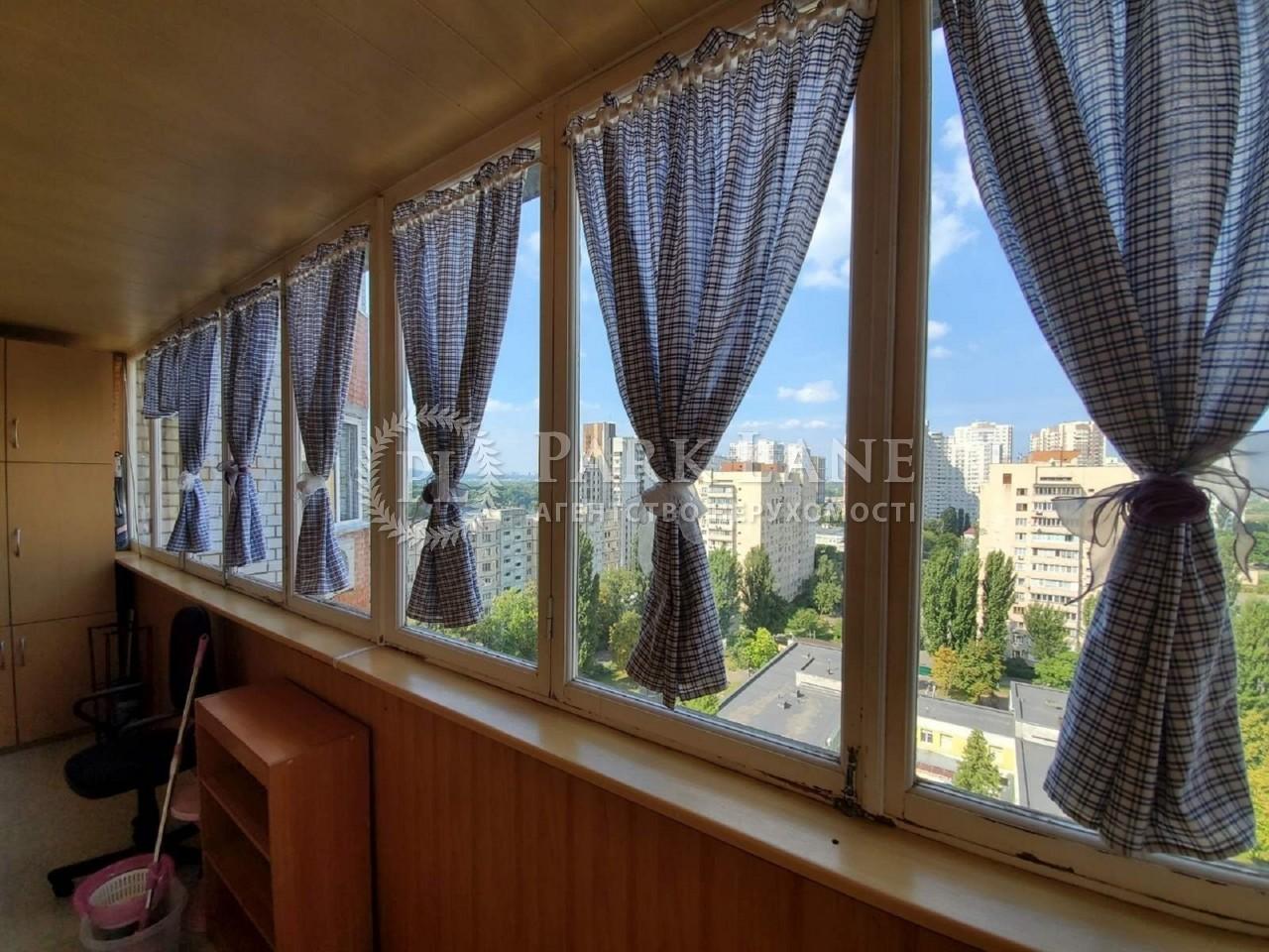 Квартира ул. Никольско-Слободская, 6а, Киев, Z-806454 - Фото 15