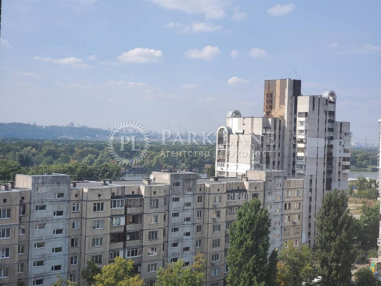 Квартира ул. Никольско-Слободская, 6а, Киев, Z-806454 - Фото 16