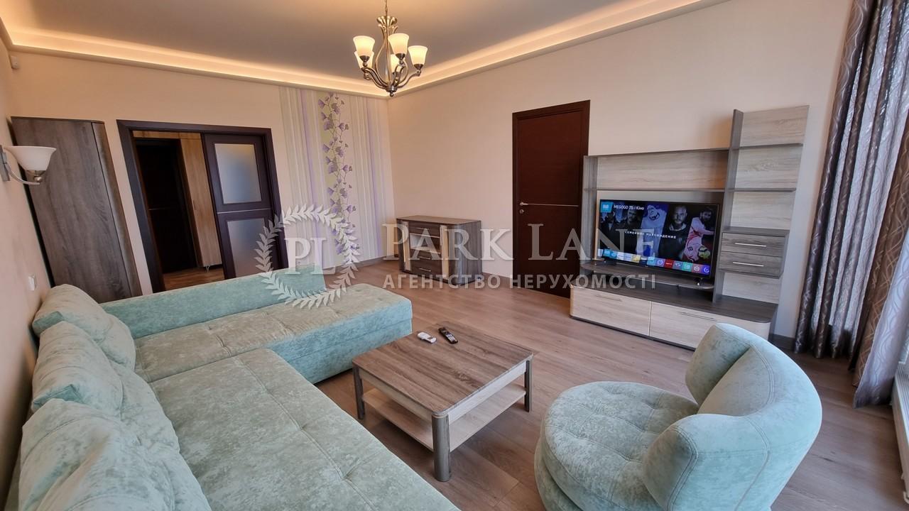 Квартира ул. Днепровская наб., 14б, Киев, Z-806935 - Фото 3
