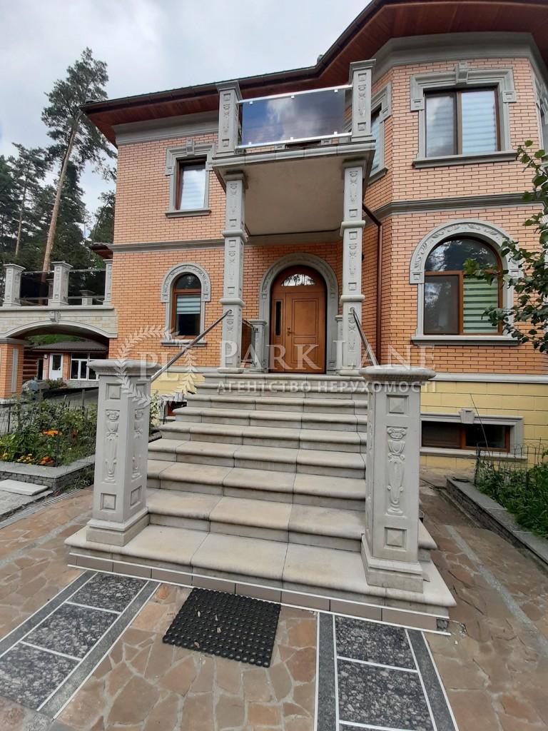 Дом J-31660, Курортная, Ворзель - Фото 3