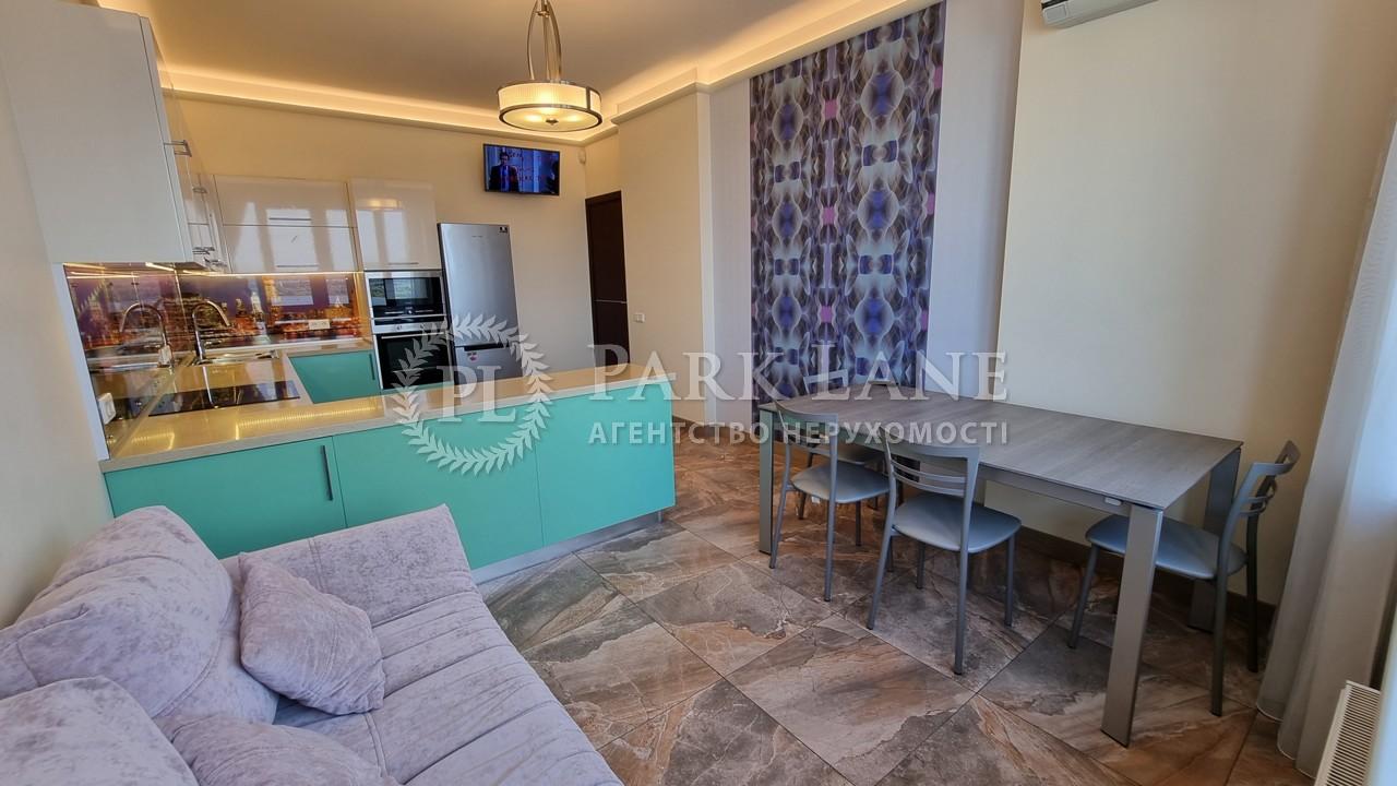 Квартира ул. Днепровская наб., 14б, Киев, F-45363 - Фото 8