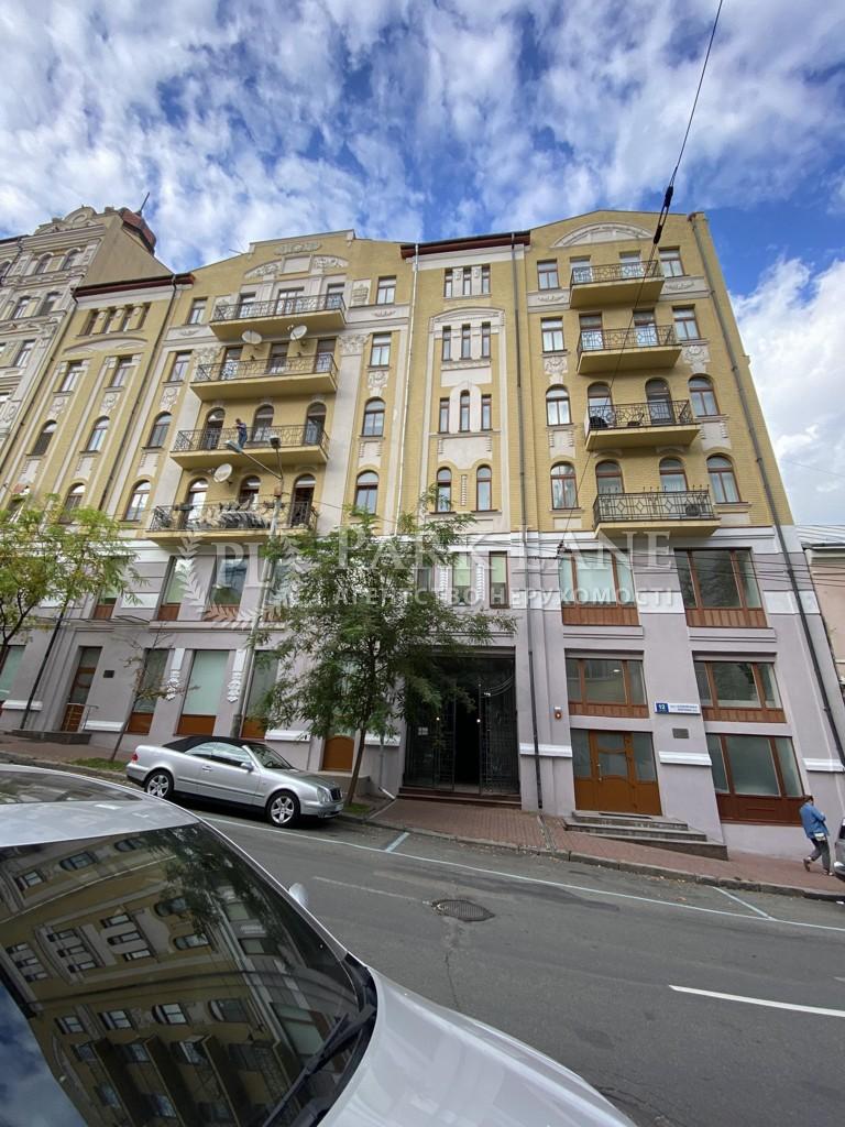 Офіс, вул. Софіївська, Київ, B-89698 - Фото 1
