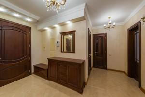 Квартира J-31616, Институтская, 18а, Киев - Фото 21