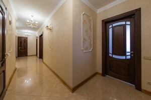 Квартира J-31616, Институтская, 18а, Киев - Фото 18