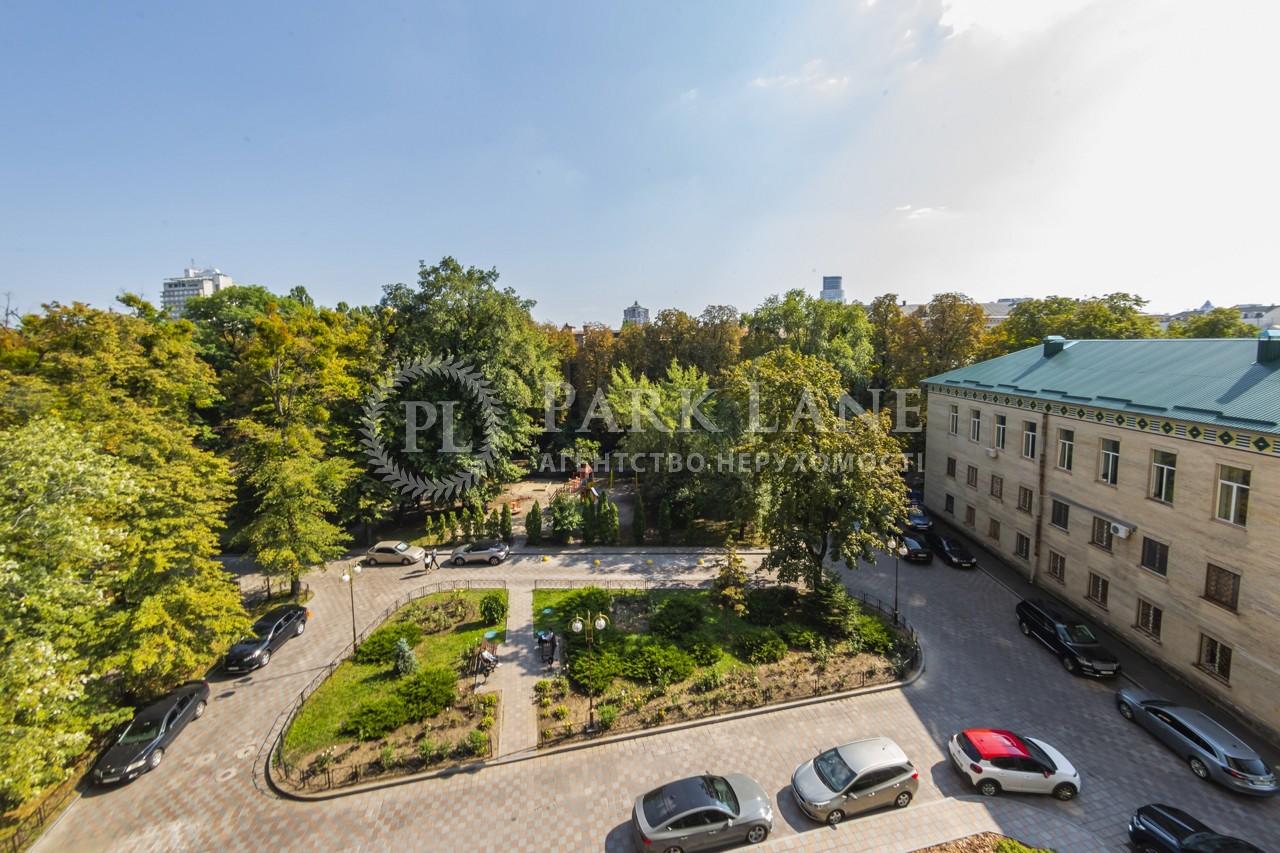 Квартира J-31616, Институтская, 18а, Киев - Фото 24