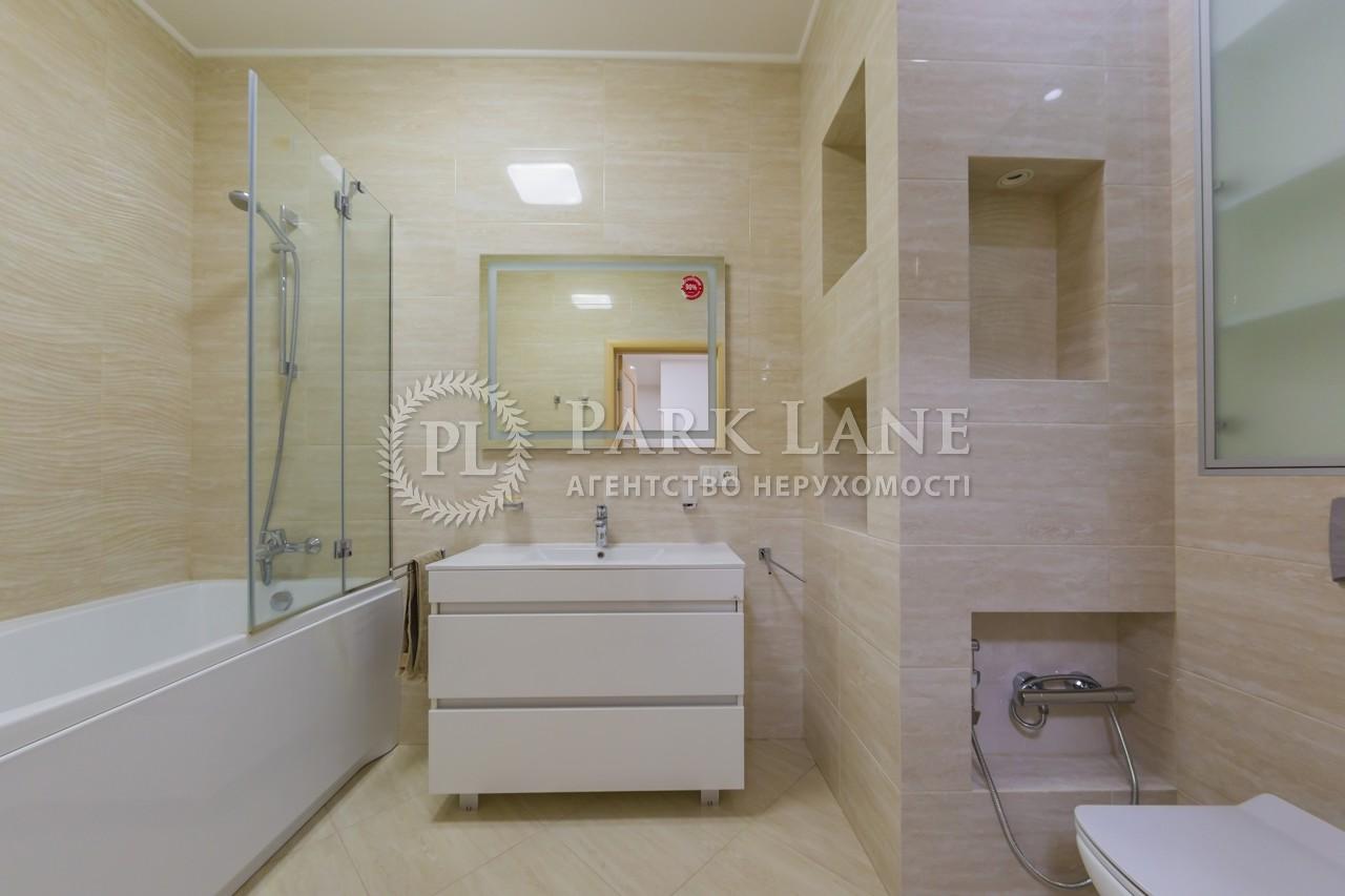 Квартира ул. Коновальца Евгения (Щорса), 36в, Киев, J-31379 - Фото 14