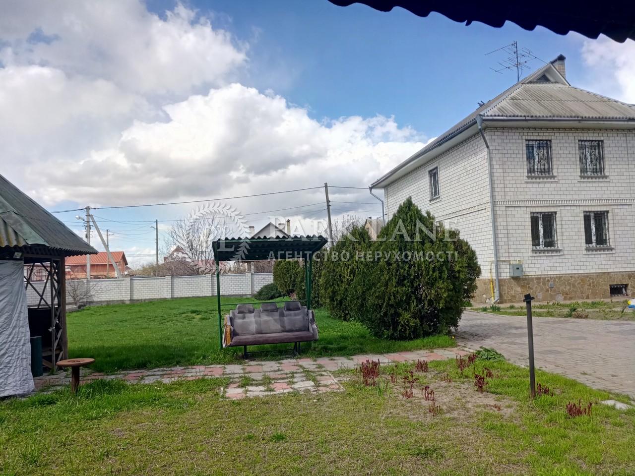 Дом ул. Лесная, Борисполь, I-33657 - Фото 7
