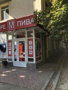 Квартира L-28738, Искровская, 1, Киев - Фото 8