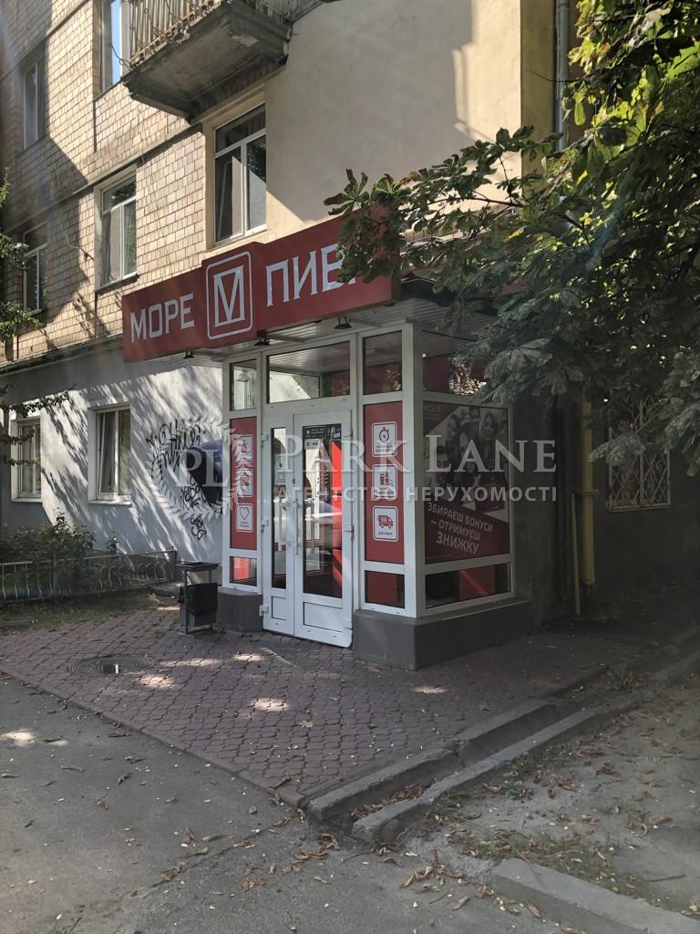 Квартира L-28738, Искровская, 1, Киев - Фото 10