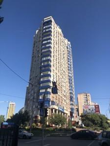 Квартира L-28550, Черновола Вячеслава, 20, Киев - Фото 2