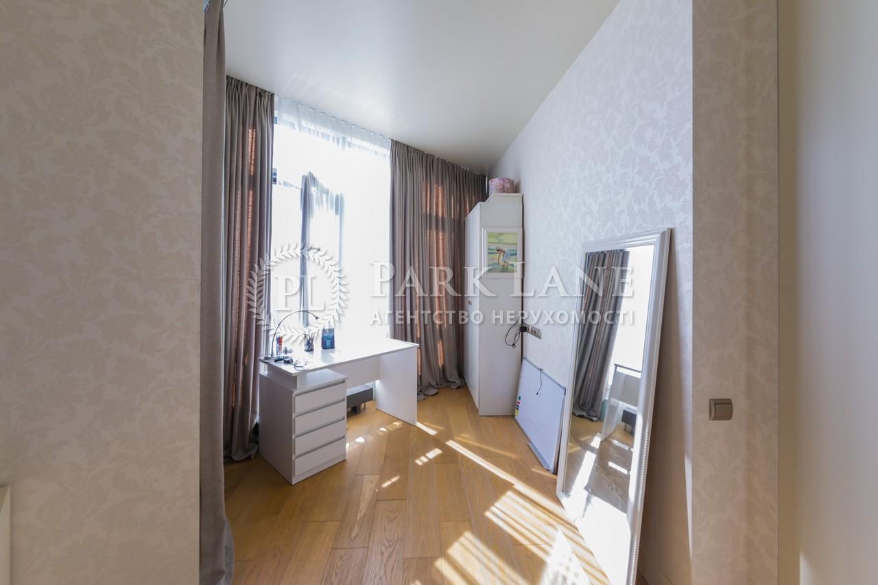 Квартира K-32682, Болсуновская (Струтинского Сергея), 2, Киев - Фото 18
