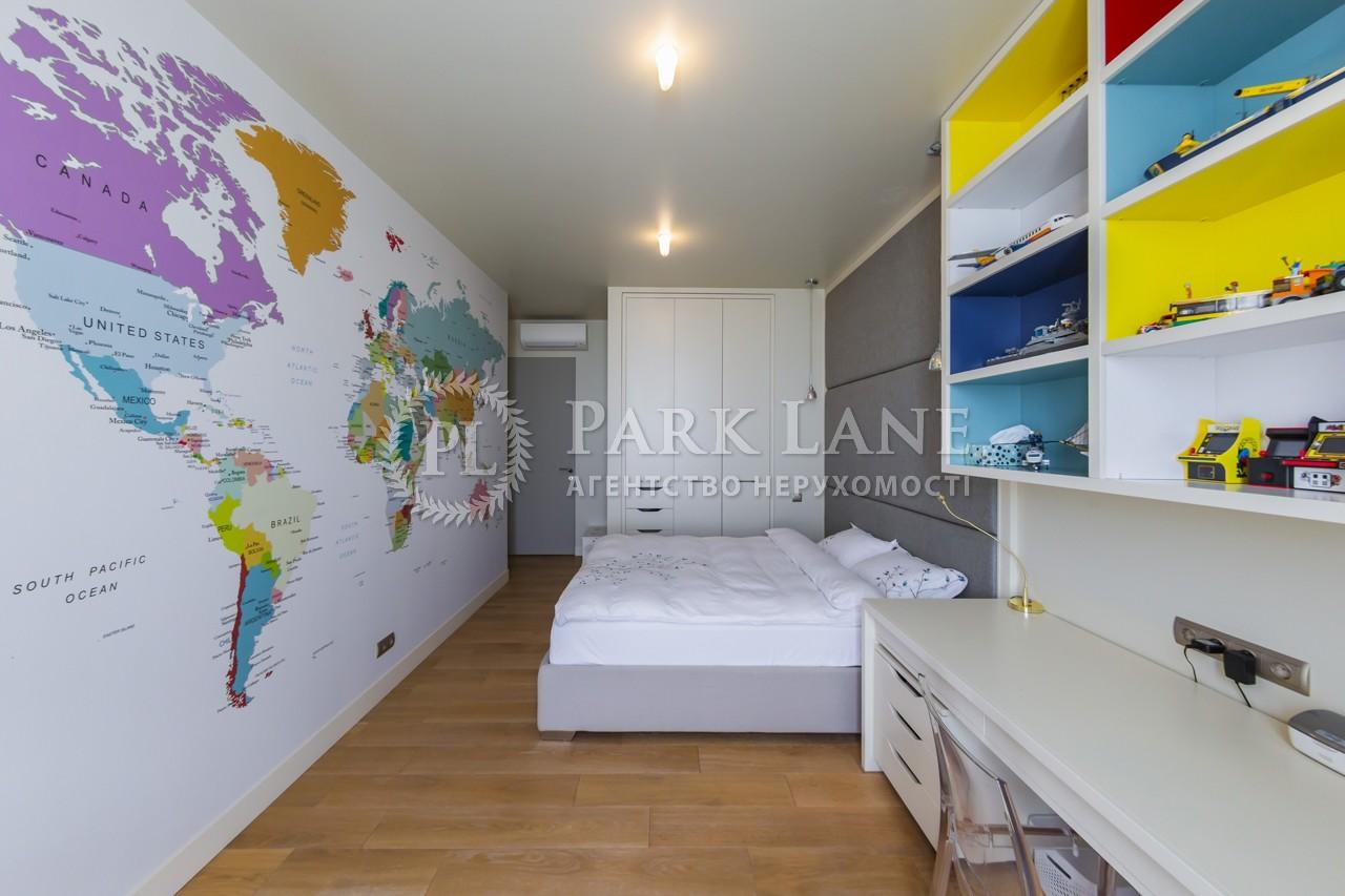 Квартира K-32682, Болсуновская (Струтинского Сергея), 2, Киев - Фото 15