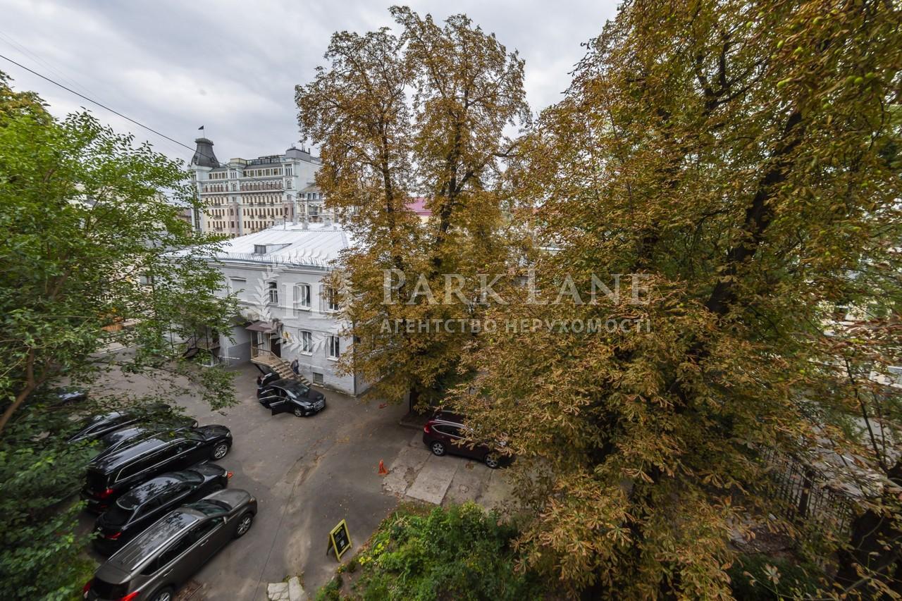 Квартира I-33630, Пушкинская, 32б, Киев - Фото 18