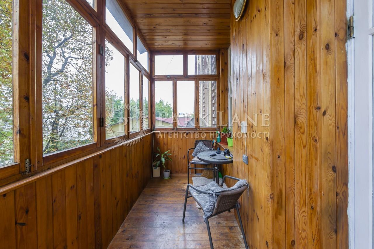 Квартира I-33630, Пушкинская, 32б, Киев - Фото 15
