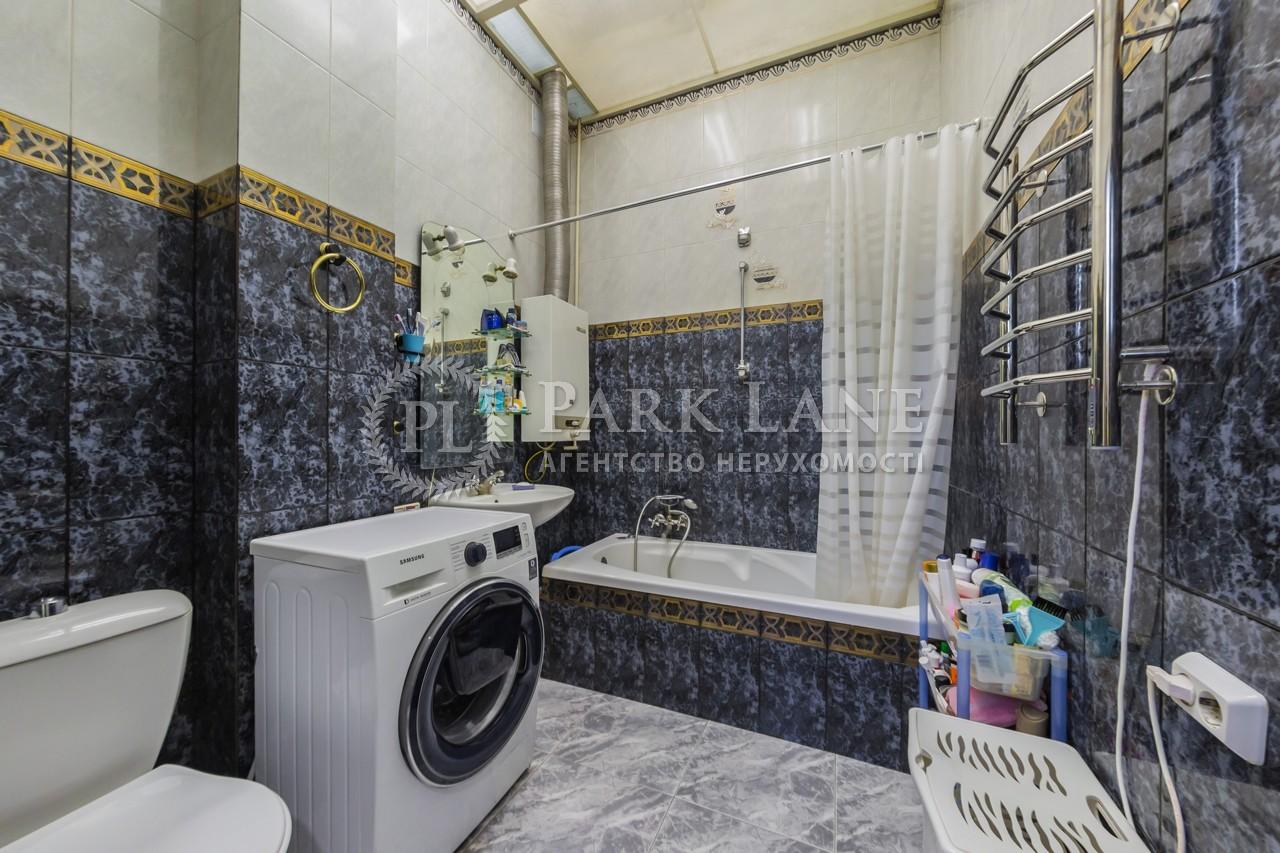 Квартира I-33630, Пушкинская, 32б, Киев - Фото 13