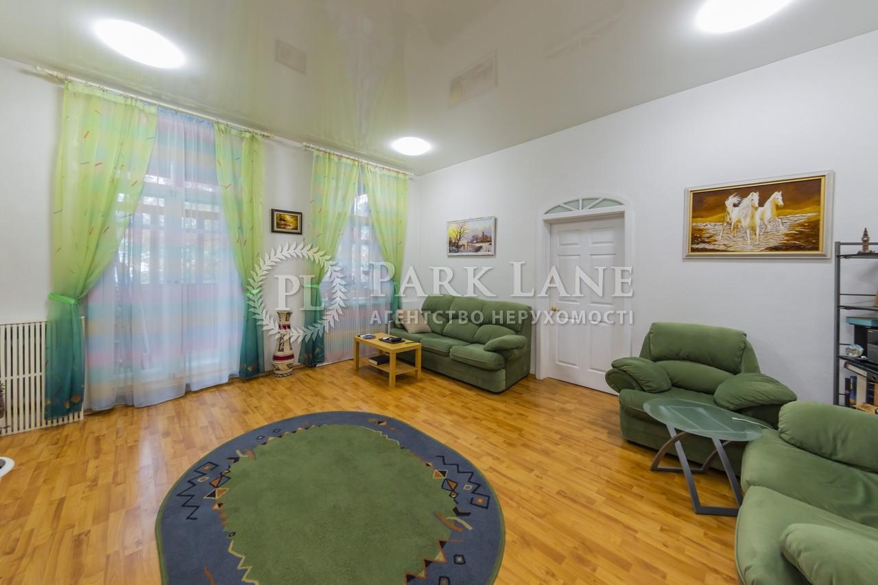 Квартира I-33630, Пушкинская, 32б, Киев - Фото 1