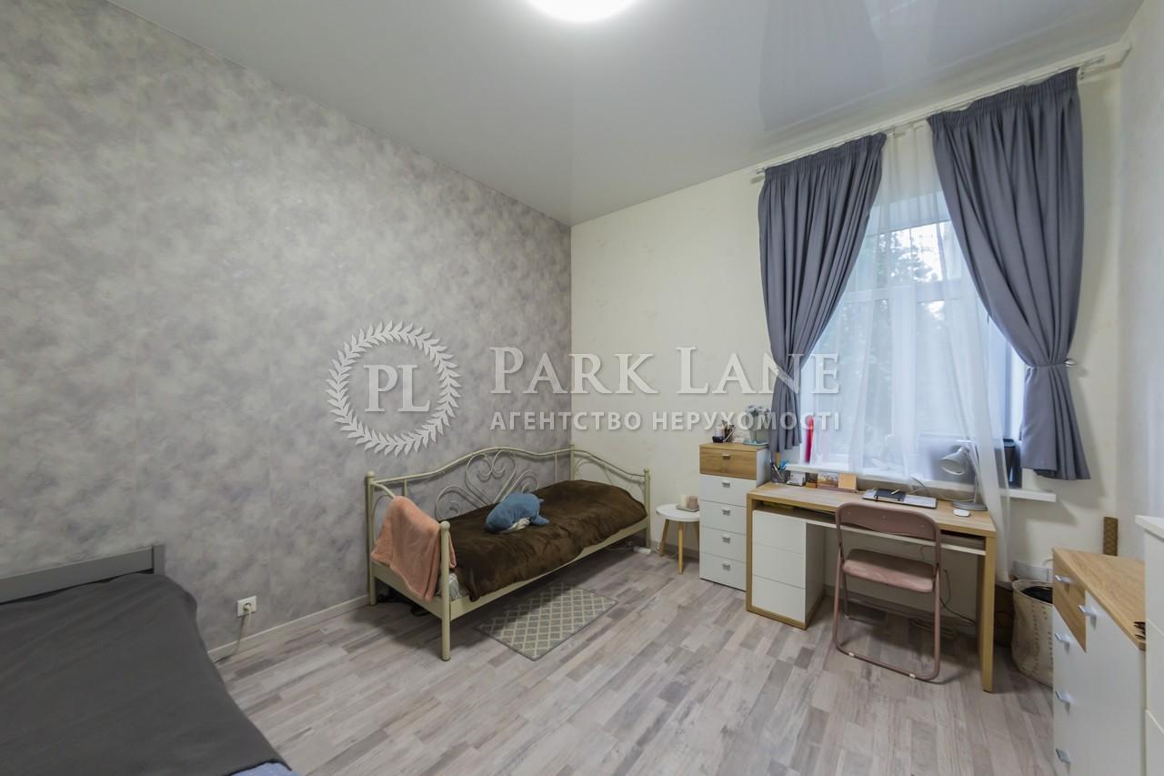 Квартира I-33630, Пушкинская, 32б, Киев - Фото 8