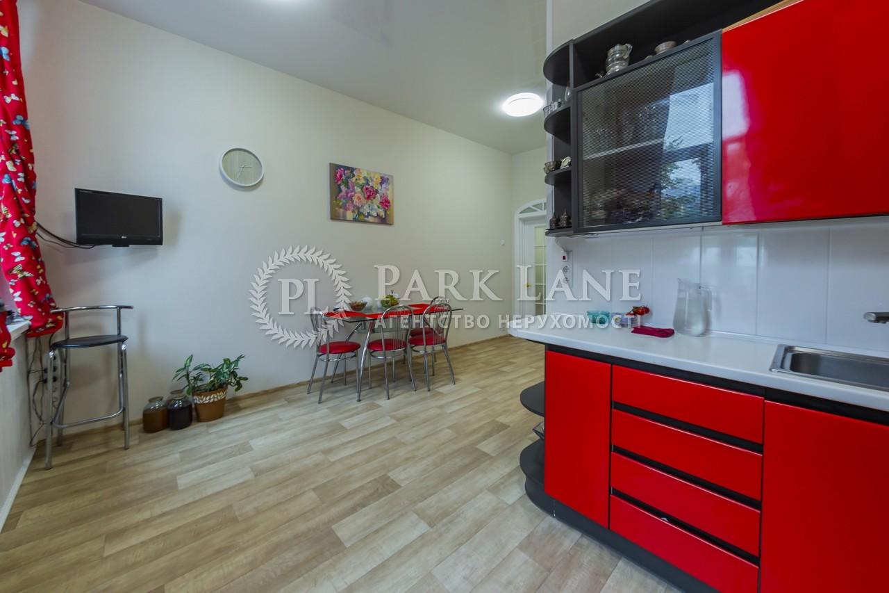 Квартира I-33630, Пушкинская, 32б, Киев - Фото 10