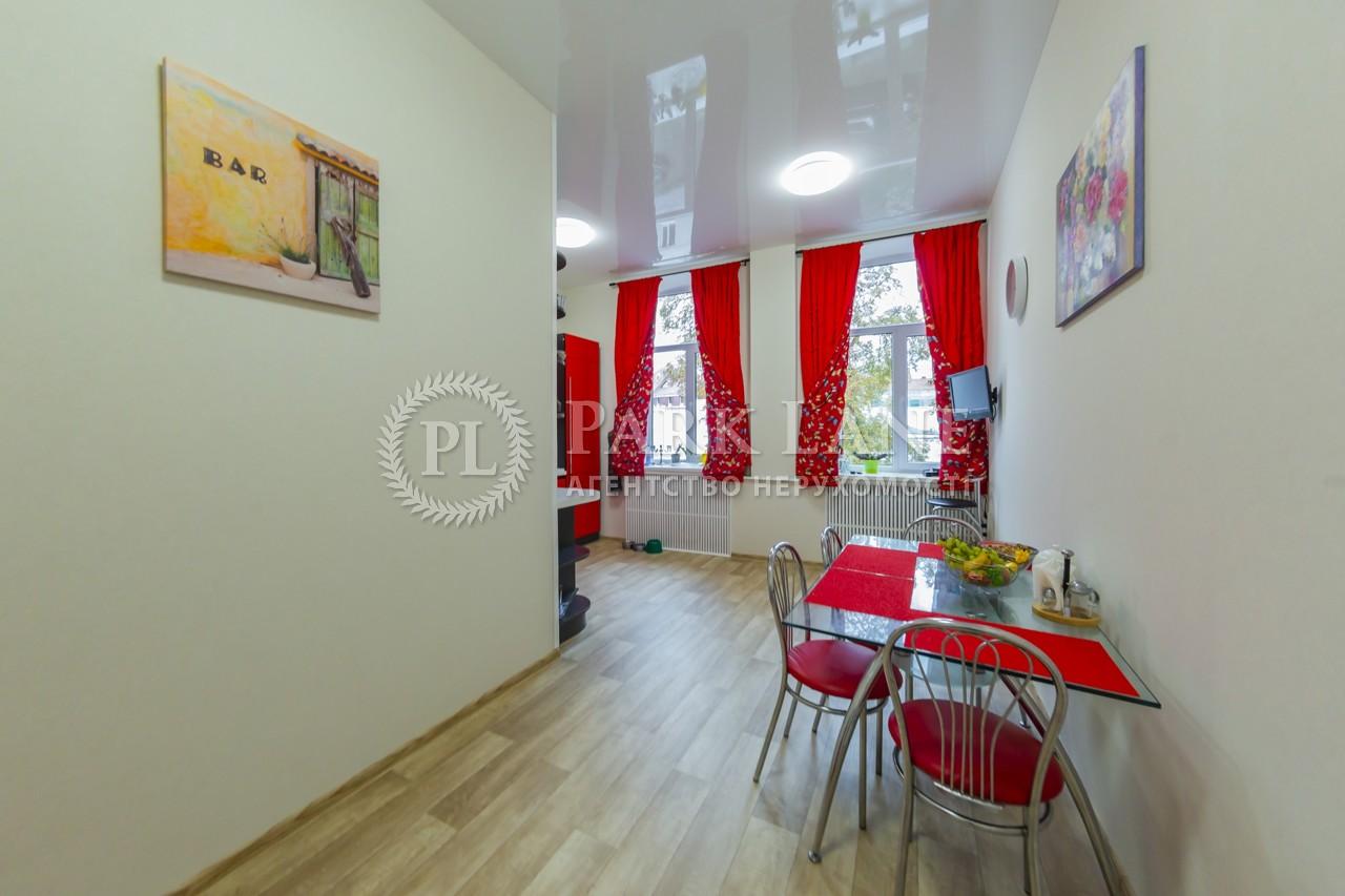 Квартира I-33630, Пушкинская, 32б, Киев - Фото 12
