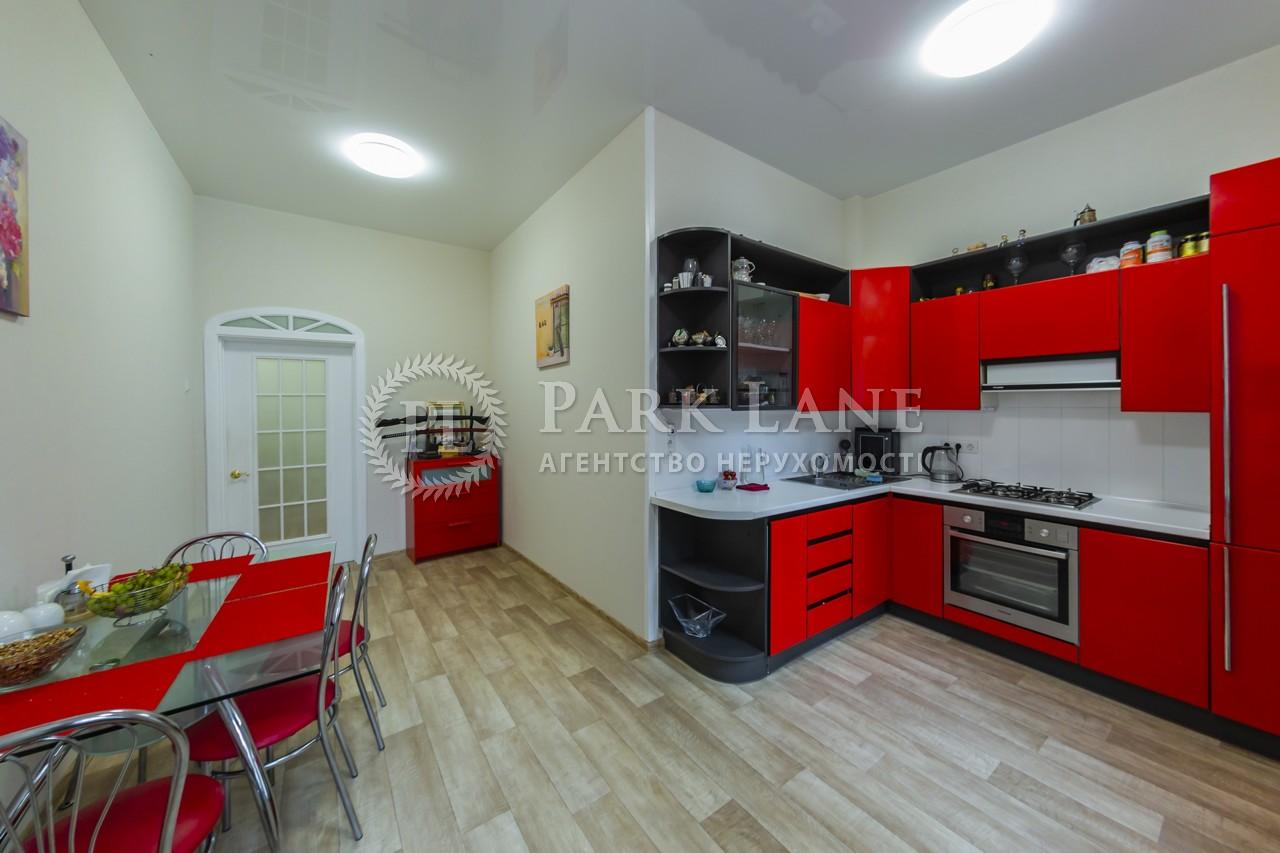 Квартира I-33630, Пушкинская, 32б, Киев - Фото 11