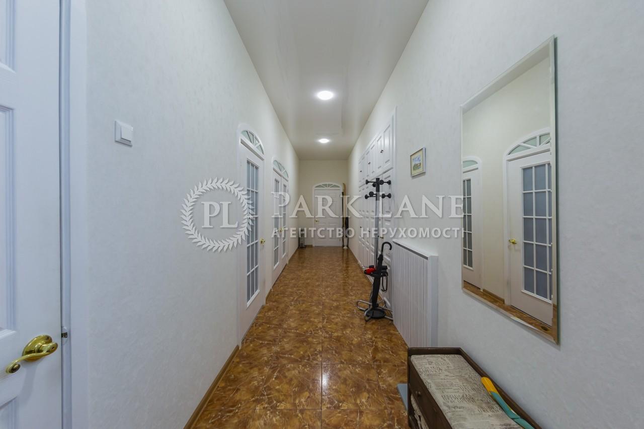 Квартира I-33630, Пушкинская, 32б, Киев - Фото 16