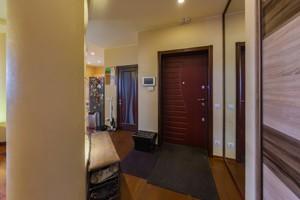 Квартира L-28765, Дружбы Народов бульв., 14-16, Киев - Фото 22
