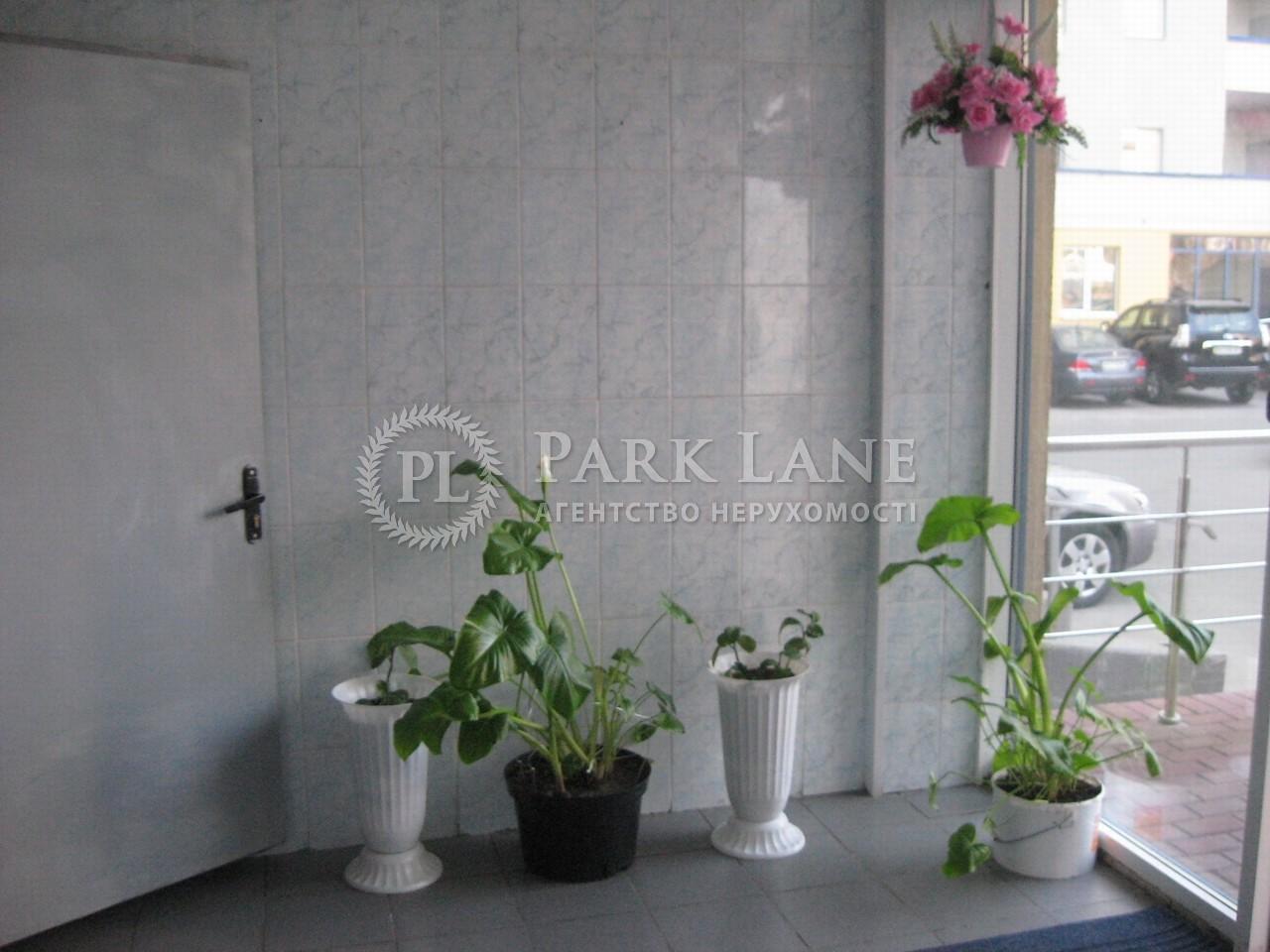 Квартира R-40350, Московская, 46/2, Киев - Фото 5