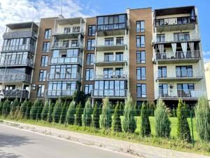 Квартира Z-808158, Замковецкая, 94, Киев - Фото 1