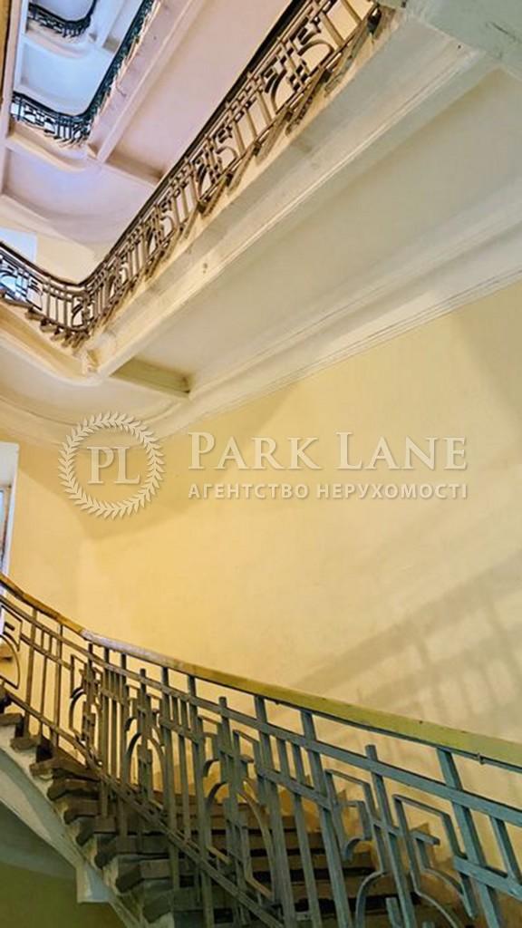 Квартира J-31706, Прорезная (Центр), 18/1г, Киев - Фото 6