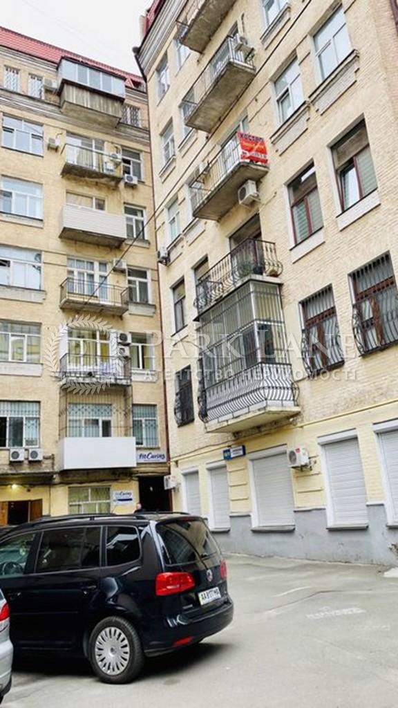 Квартира J-31706, Прорезная (Центр), 18/1г, Киев - Фото 7