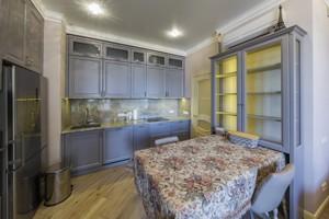 Квартира I-33695, Леси Украинки бульв., 7в, Киев - Фото 9