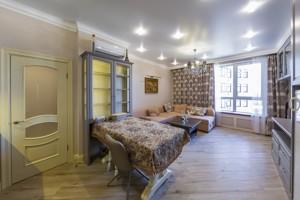 Квартира I-33695, Леси Украинки бульв., 7в, Киев - Фото 12