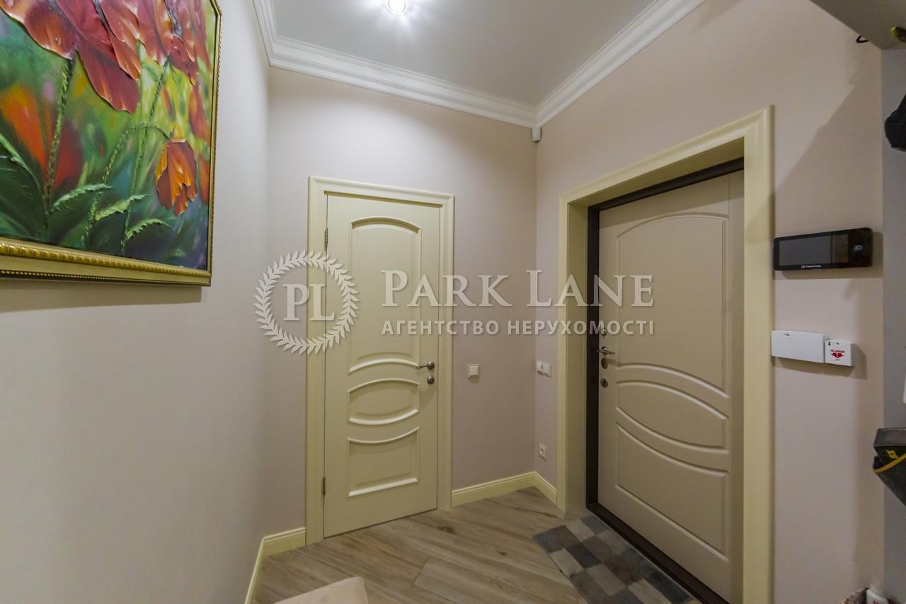 Квартира I-33695, Леси Украинки бульв., 7в, Киев - Фото 22