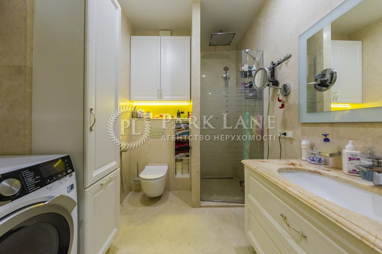 Квартира I-33695, Леси Украинки бульв., 7в, Киев - Фото 17