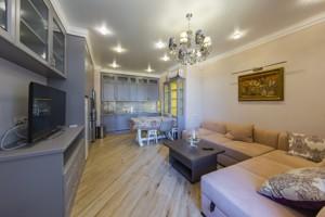 Квартира I-33695, Леси Украинки бульв., 7в, Киев - Фото 6