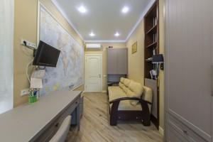 Квартира I-33695, Леси Украинки бульв., 7в, Киев - Фото 13