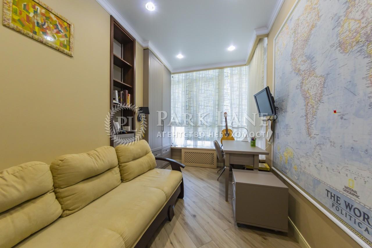 Квартира I-33695, Леси Украинки бульв., 7в, Киев - Фото 8