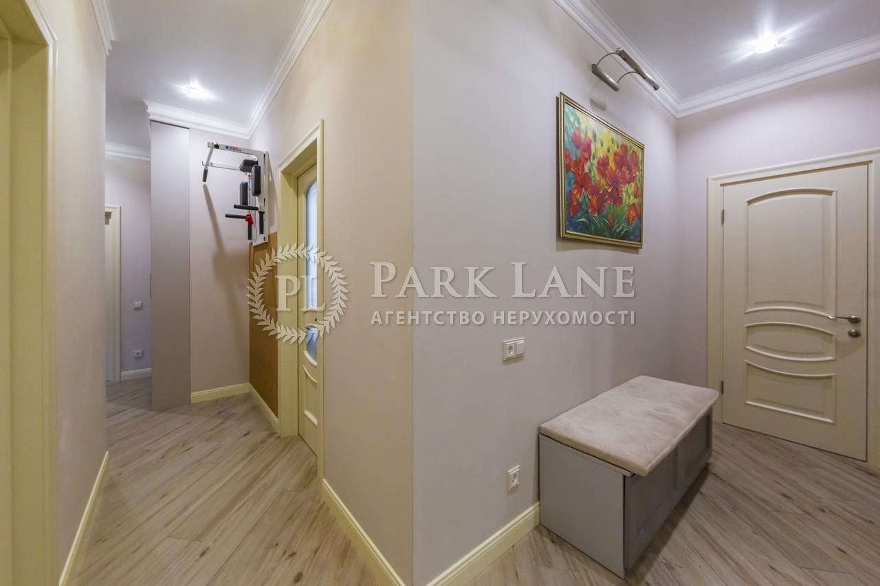 Квартира I-33695, Леси Украинки бульв., 7в, Киев - Фото 21