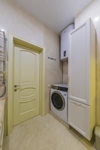 Квартира I-33695, Леси Украинки бульв., 7в, Киев - Фото 18