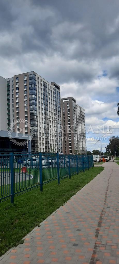 Квартира R-40620, Тираспольская, 43 корпус 9-10, Киев - Фото 7